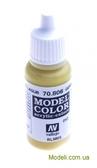 Краска акриловая Model Color 012 немецкий желтый
