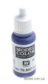 Краска акриловая Model Color 049 оксфордский синий