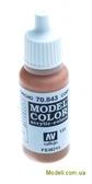 Краска акриловая Model Color 133 коричневый каштан