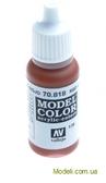 Краска акриловая Model Color 136 красная кожа