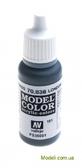 Краска акриловая Model Color 161 серый лондонский