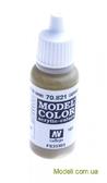 Краска акриловая Model Color 103 немецкий камуфляжный бежевый