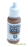 Краска акриловая Model Color 144 немецкий камуфляжный, коричневый бледный
