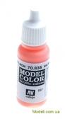 Краска акриловая Model Color 037 Лосось