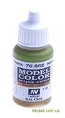 Краска акриловая Model Color 118 бежевый