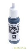 Краска акриловая Model Color 059, французский синий мираж