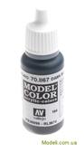 Краска акриловая Model Color 164 серо-синий темный