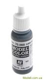 Краска акриловая Model Color 163 темно-морская волна
