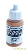 Краска акриловая Model Color 132 коричневый песок