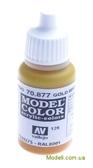 Краска акриловая Model Color 126 золотисто-коричневый