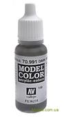 Краска акриловая Model Color 159 зеленое темное море