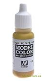 Краска акриловая Model Color 120 бежевый