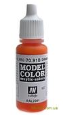 Краска акриловая Model Color 027 красно-оранжевый