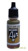 Краска акриловая Model Air американский, коричневый