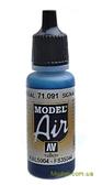 Краска акриловая Model Air знаки отличия синие