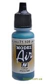 Краска акриловая Model Air UK P.R.U. синий