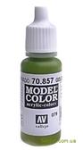 Краска акриловая Model Color 079 оливково - золотистый