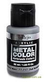 Краска акриловая Metal Color тусклый алюминий, 32 мл