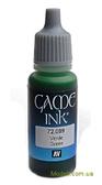 Краска акриловая Game Color Inky Green