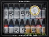 Набор красок Model Air металлические эффекты, 16 шт