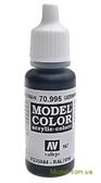 Краска акриловая Model Color 167 немецкий серый