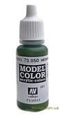 Краска акриловая Model Color 081 оливковый средний