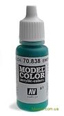 Краска акриловая Model Color 071 изумрудный