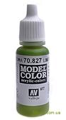 Краска акриловая Model Color 077 зеленый лимон