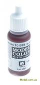 Краска акриловая Model Color 035 красно-черный