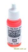 Краска акриловая Model Color 207 Оранжевый, флюоресцентный