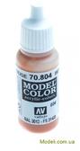 Краска акриловая Model Color 036 Бежевая роза