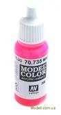 Краска акриловая Model Color 208 Фуксия, флюоресцентный