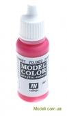 Краска акриловая Model Color 041 красная роза