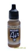 Краска акриловая Model Air светло-коричневый