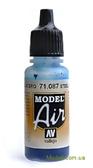 Краска акриловая Model Air морской темно-синий