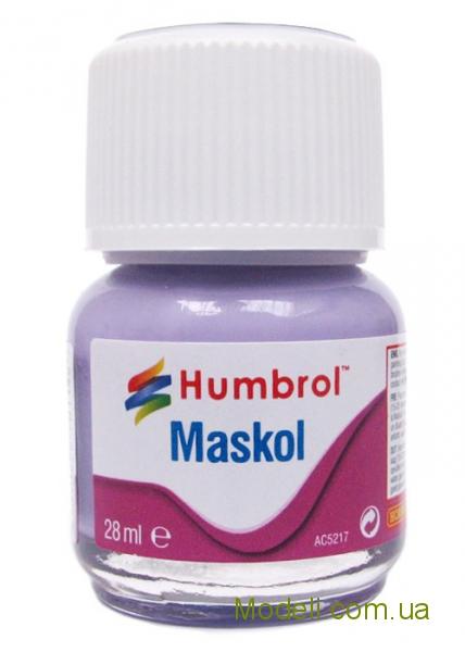 Маскол 28мл Humbrol 5217