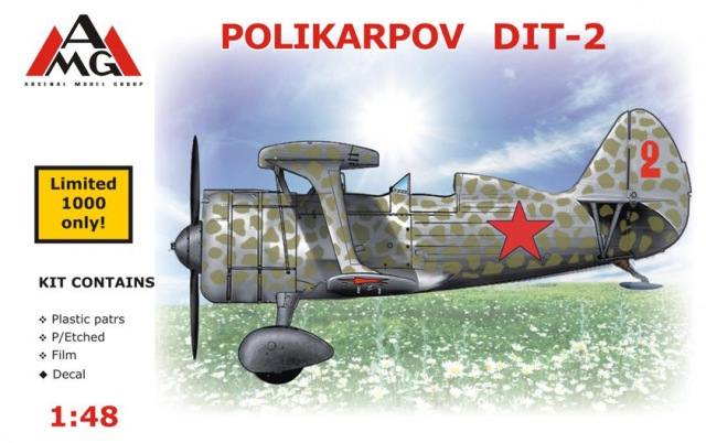 Истребитель Поликарпов ДИТ-2 Amg Models 48307