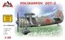 Истребитель Поликарпов ДИТ-2 Amg Models 48307 основная фотография