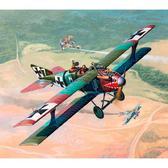 Самолет Roland C.II
