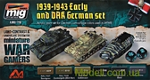 Набор акриловых красок Wargames AMMO A-MIG-7116: Техника Германии, ранний период