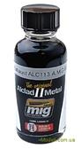 Alclad II AMMO A-MIG-8208: Реактивный нагар