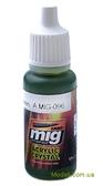 Цветной лак AMMO A-MIG-0096: Прозрачный, ярко-зеленый