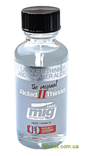 Alclad II AMMO A-MIG-8200: Растворитель MIG (AMMO) 8200
