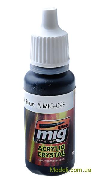 Цветной лак AMMO A-MIG-0099: Прозрачный, черно-синий MIG (AMMO) 0099