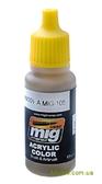 Акриловая смываемая краска AMMO A-MIG-0105: Пыль