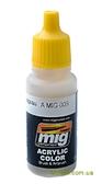 Акриловая краска AMMO A-MIG-0009: Серый песок
