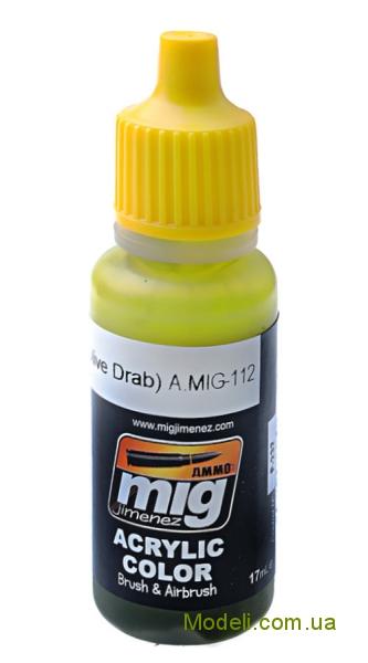 Акриловая краска AMMO A-MIG-0111: Оливковая 1944-1945, Британия MIG (AMMO) 0112