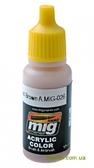 Акриловая краска AMMO A-MIG-0026: Немецкая, песочно-коричневая