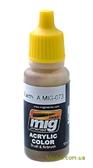 Акриловая краска AMMO A-MIG-0073: Земля