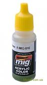 Акриловая краска AMMO A-MIG-0916: Зелена базовая